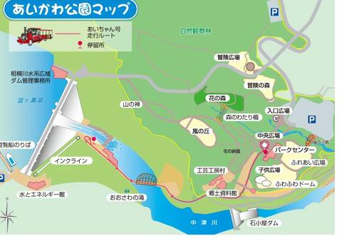 あいかわ公園全体MAP.jpg