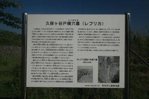 IMG_9983.JPG