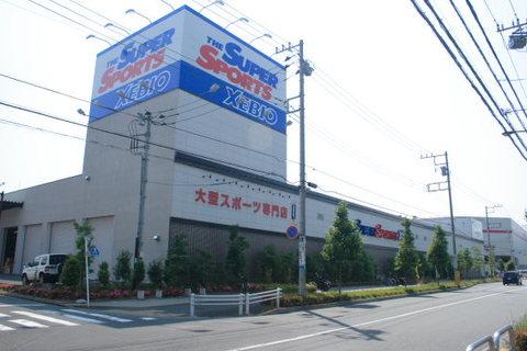 スーパースポーツゼビオ.JPG