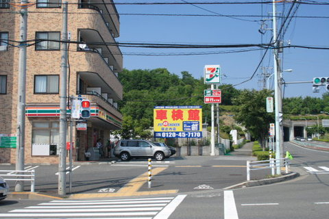 7-11_町田小山東.JPG