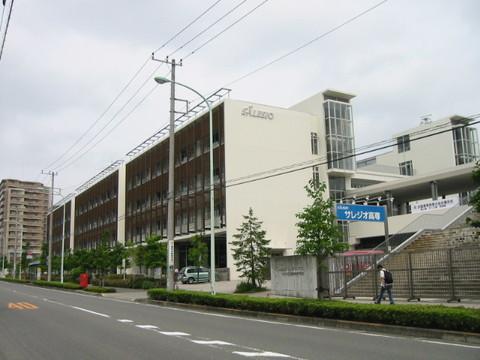 サレジオ高専.jpg